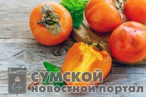 sumy-novosti-funduk-oreh