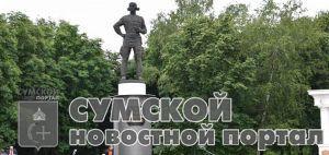 sumy-novosti-kozhedub