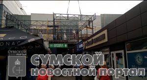 sumy-novosti-kran-kiev