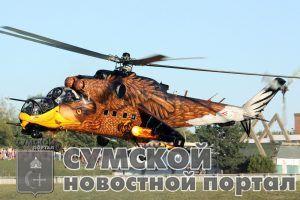sumy-novosti-mi-24