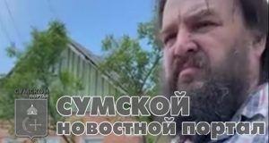 sumy-novosti-otec-oleg-upc-mp