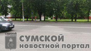 sumy-novosti-perehod-shevchenko