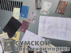 sumy-novosti-vorovanno-iz-avto