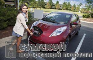sumy-novosti-zarjadka-jelektro