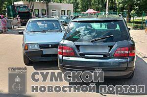 sumy-novosti-dtp-atamanjuka-vaz