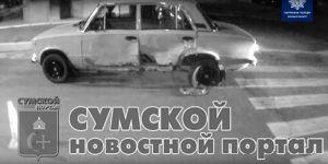 sumy-novosti-dtp-kondrat'eva-vaz01