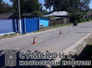 sumy-novosti-dtp-obtovo-anonim