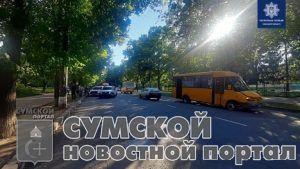 sumy-novosti-dtp-petropavlovskaja-daster