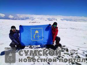 sumy-novosti-flag-Pamir