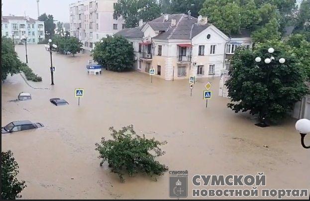 sumy-novosti-krym-potop