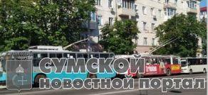 sumy-novosti-pokrovskaja-ostanovka