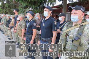 sumy-novosti-policija-oos