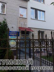 sumy-novosti-rembud-zabor