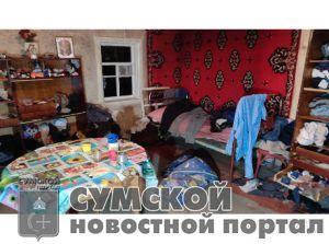 sumy-novosti-ubijstvo-ahtyrka