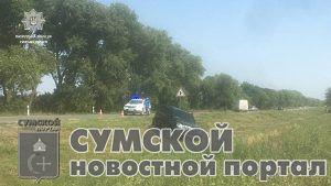 sumy-novosti-dtp-291-tojota