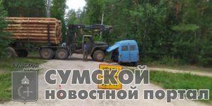 sumy-novosti-dtp-guta-ural