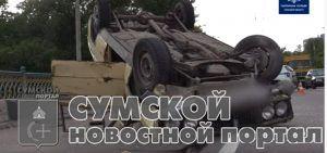 sumy-novosti-dtp-haritonenko-vaz