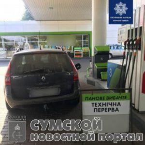 sumy-novosti-dtp-kolonka-megan
