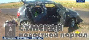 sumy-novosti-dtp-n12-getc