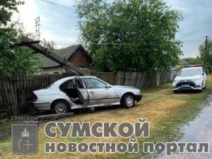 sumy-novosti-dtp-ternovka-bmv
