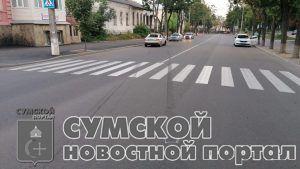 sumy-novosti-dtp-troickaja-audi