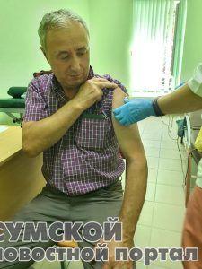 sumy-novosti-jelektroavtotrans-vakcinacija