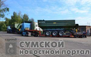 sumy-novosti-kobzarenka-1
