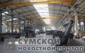 sumy-novosti-kobzarenka-3