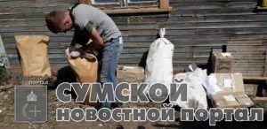 sumy-novosti-konoplja-shostka