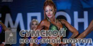 sumy-novosti-mandryka
