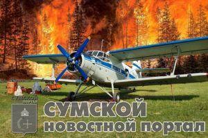 sumy-novosti-pozhar-an-2