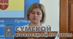sumy-novosti-semenenko-putivl'