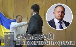 sumy-novosti-semenihin-skandal
