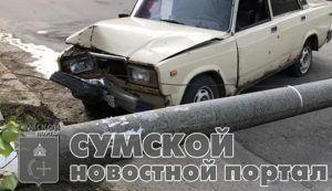 sumy-novosti-stolb-avto