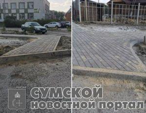 sumy-novosti-trotuar-sirka