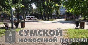 sumy-novosti-urny-180000