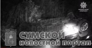 dtp-chernigovskaja-dtp-sumy-kuga