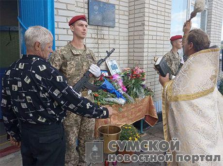 sumy-novosti-memorial-korostylev