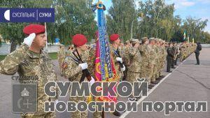 sumy-novosti-oos-bojcy-27-ombr