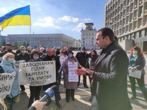 sumy-novosti-protest-smpo-oga