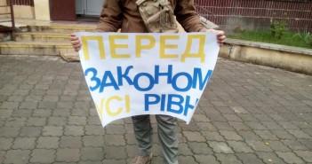 акция протеста по сумским суждом