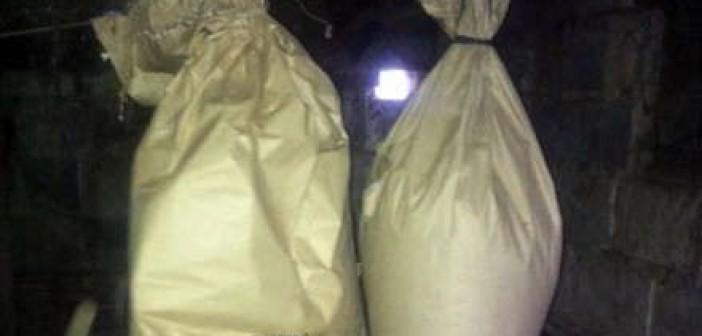 На Сумщине задержали два мешка наркотиков