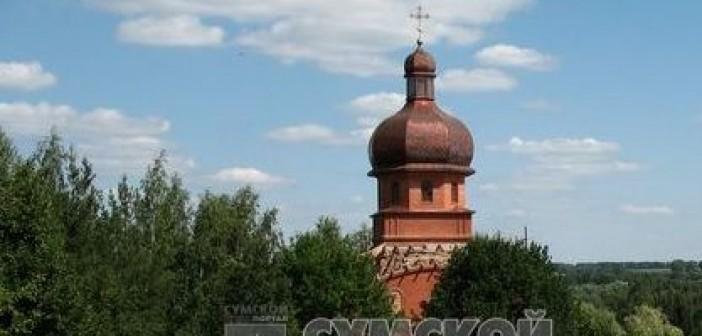 Українська Православна Церква Київського Патріархату