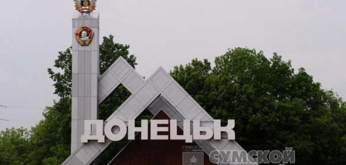 убийство в Донецке