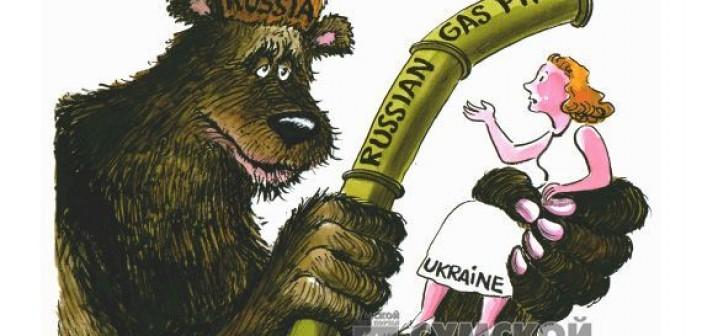 Газпром продолжает