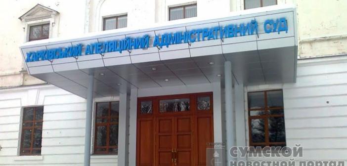 Департамент градостроительства и земельных отношений
