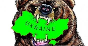 Сумские активисты призывают остановить «российского хищника» в лице ООО «Украинские аграрные инвестиции»