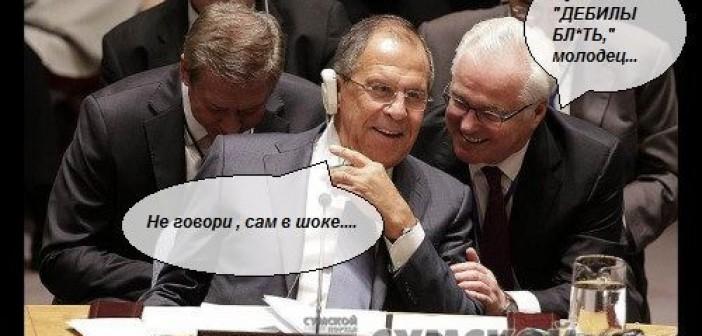 Путин уничтожил