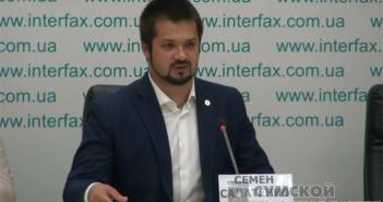 Салатенко обвинил Клочко