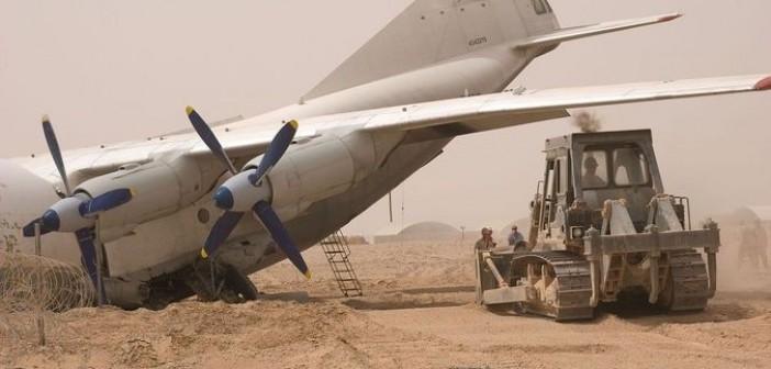 авиакатастрофа в Афганистане